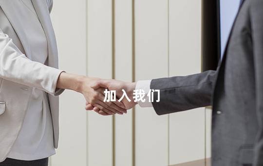 招聘banner