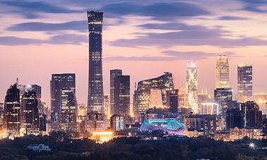 北京│走进中科院所,解密科技创新的商业化路径