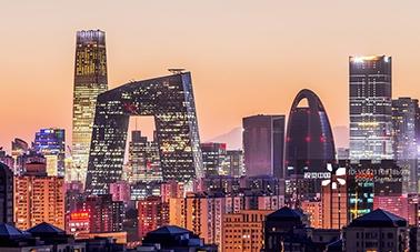 北京 | 人工智能时代的商业生态创新