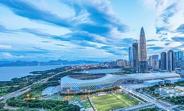 深圳 | 探索企业数字化转型之道